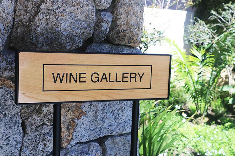 wine-gallery
